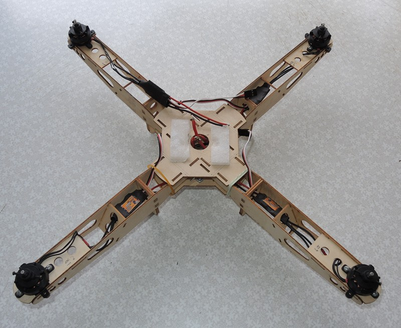 HK SuperMini QuadCopter Frame with Motors